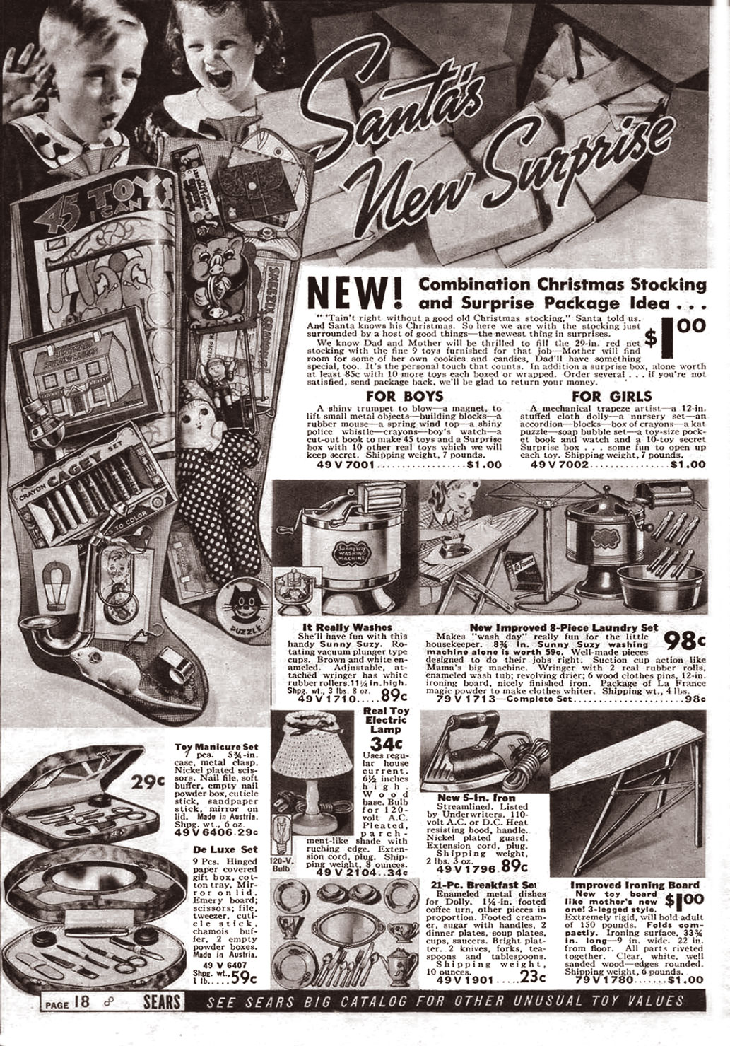 Sears Toys For Boys : Christmas toys for girls and boys sears